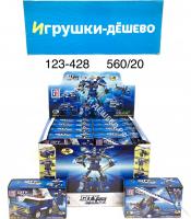 Конструктор CITY POLICE УП/20 ШТ 123-428-431